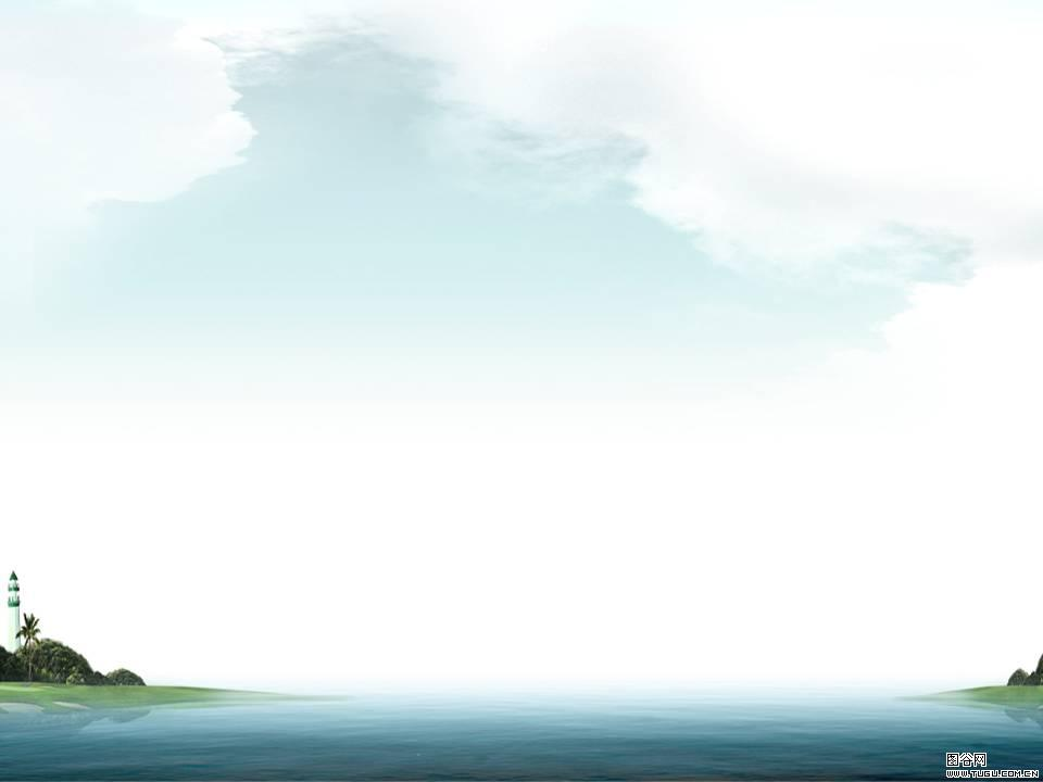 com (蓝天背景ppt模板ppt图1) photoshop怎么抠图换蓝天背景答:换天空